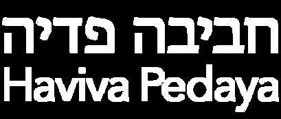 חביבה פדיה לוגו.png