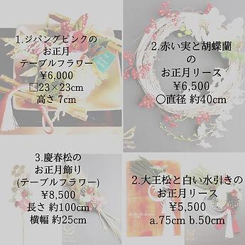E0AA4016-3B2B-4169-8700-76A50749BE00.jpe