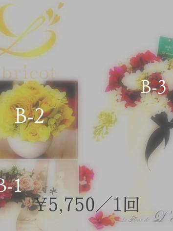 D350AA0B-4A81-4588-80CF-4FDC8440B33A.jpe