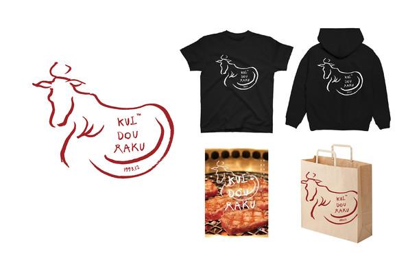 Logo/ KUIDOURAKU/Barbecue restaurant