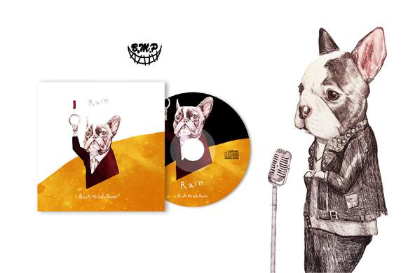 CD Jacket/B.M.P