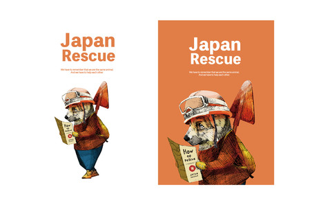 illust / NPO Japan Rescue Association