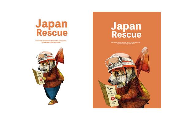 illust / NPO Japan Rescue Association