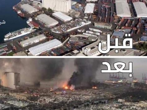 Beirut - Showing Love, Taking Action