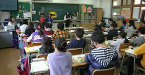 L'école : un lieu de vie au cœur de la ville et des quartiers