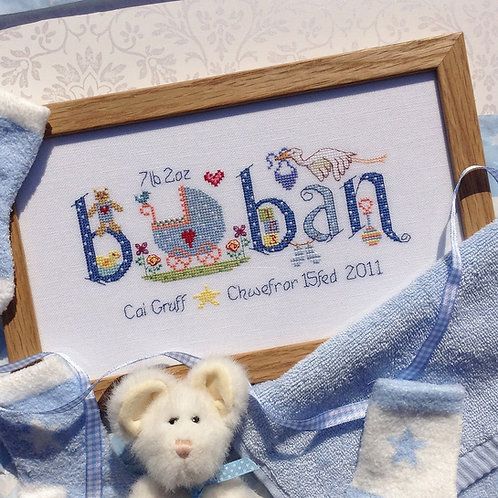 C106B Baban Bachgen