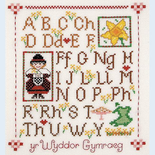 C045 Wyddor Gymraeg