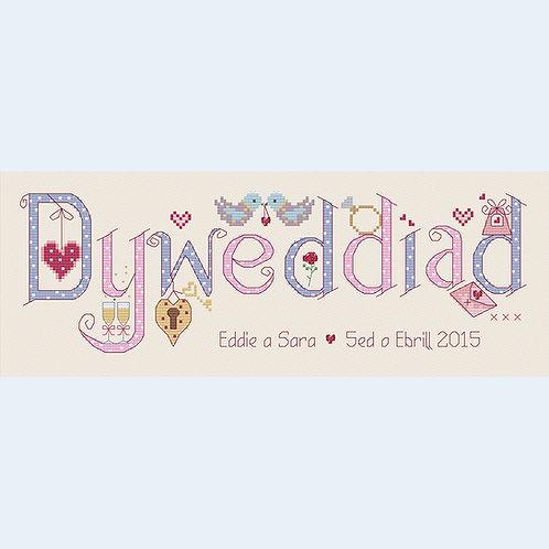 C142 Dyweddiad