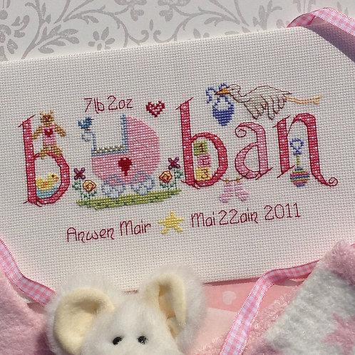 C106M Baban Merch