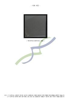 녹농균-03.jpg
