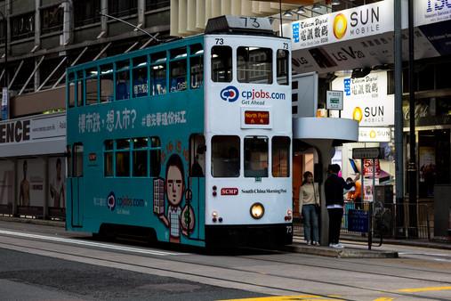 Famous Hong Kong Trams