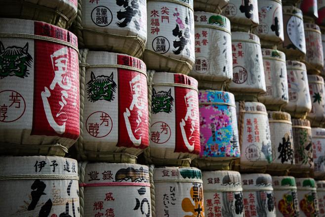 Saki barrels