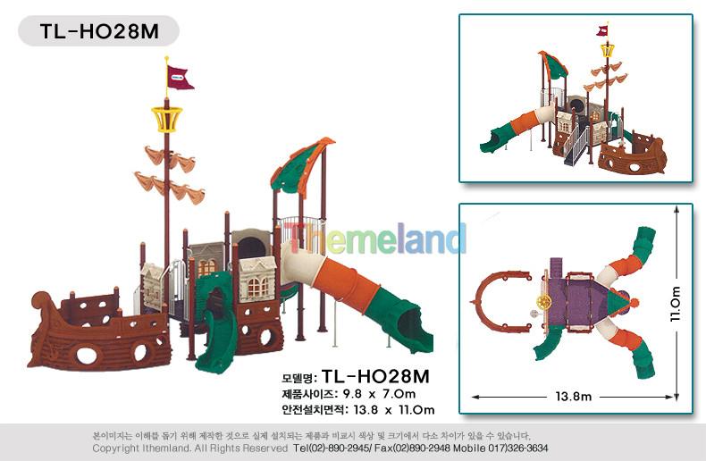 TL-H028M