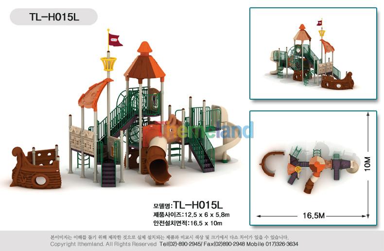 TL-H015L