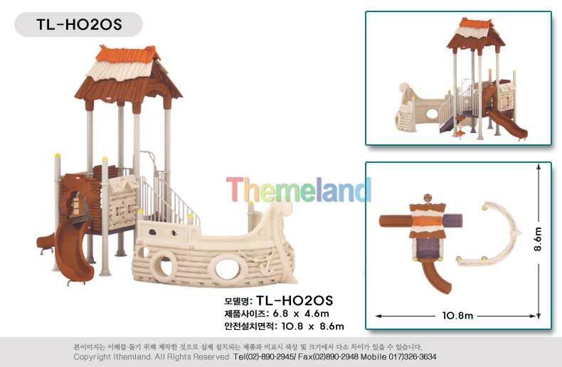 TL-H020S