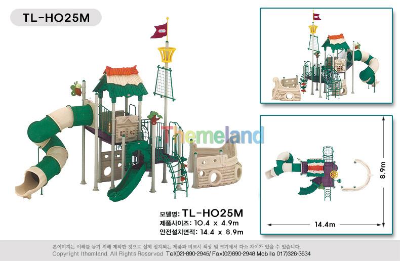 TL-H025M
