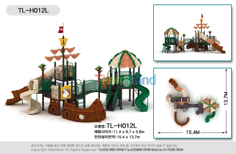 TL-H012L
