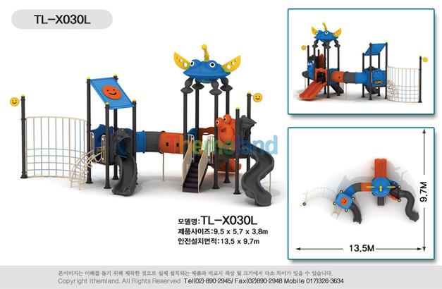 TL-X030L