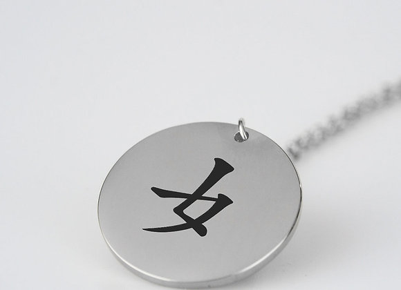 Nu Member pendant