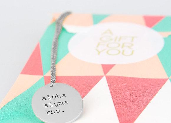 Minimal Alpha Sigma Rho