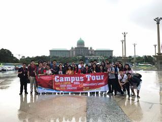 Jubilee School Campus Tour 2017
