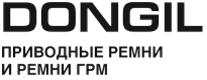 автозапчасти новороссийск 28518
