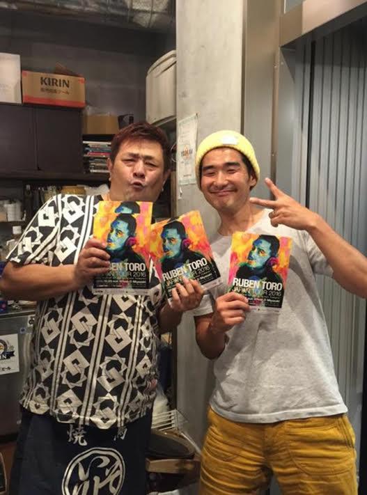 Japan Tour 2016