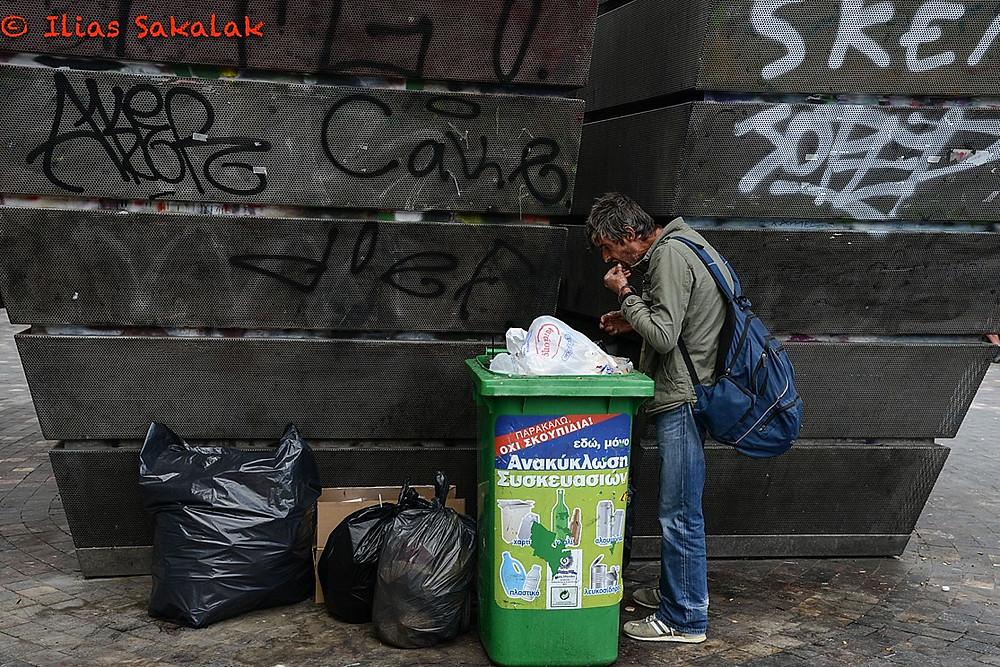 Ανακύκλωση!! Ανθρώπων!