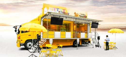 Custom Mobile Service Van.png
