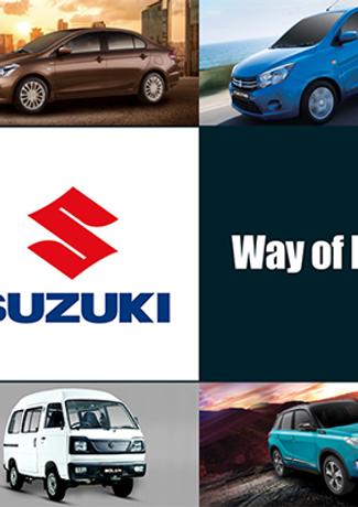 My Suzuki My Story