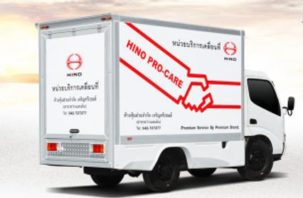 Hino Pro Care Van.png