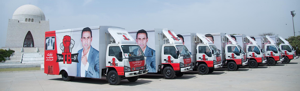 Indus Hospital TB Vans.png