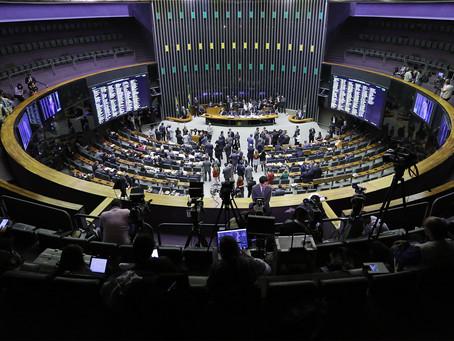 Câmara mantém em MP possibilidade de uso do FGTS em fundos de investimentocrível