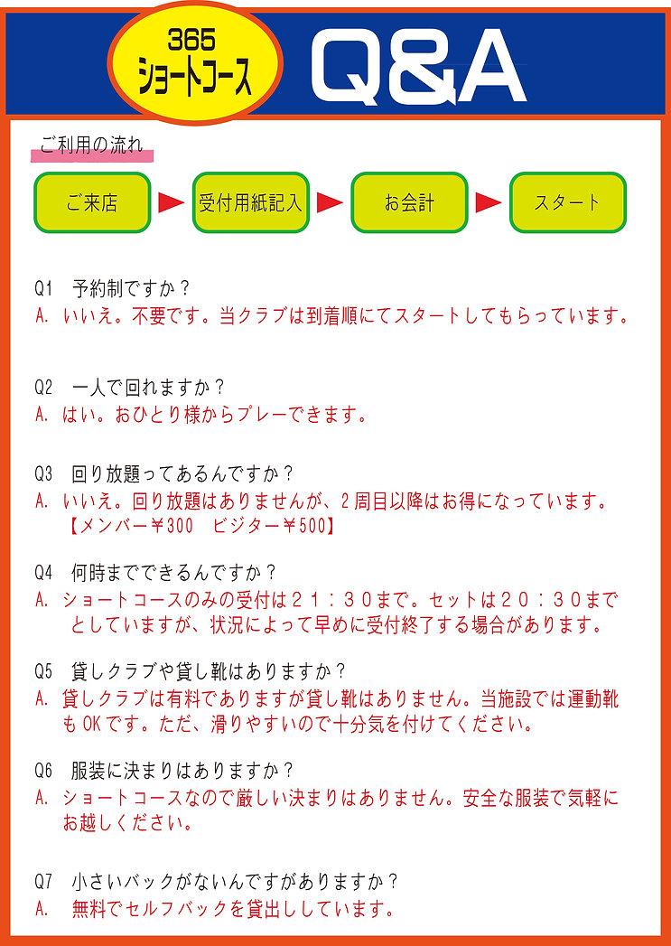 SC Q&A1.jpg