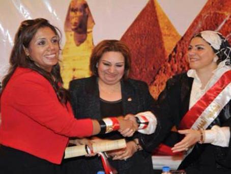 """جمعية """"نساء مصر"""" تكرم الدكتورة راندا رزق"""