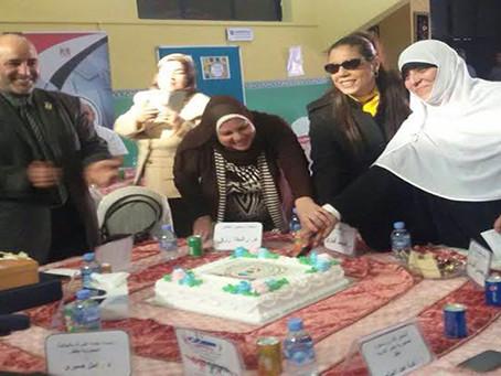 حضور حفل تدشين الموقع الإلكتروني الخاص بالمدرسة المصرية للغات