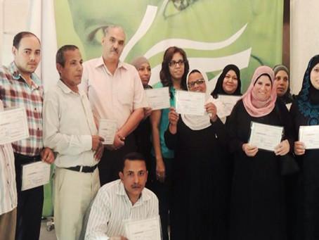 الإحتفال  بتخريج دفعة محو أمية بالتعاون مع هيئة تعليم الكبار بالقاهرة