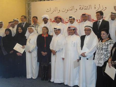 حضور حفل تكريم المشاركين في فعاليات الصالون الثقافي