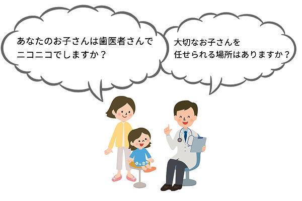 親子に質問.jpeg