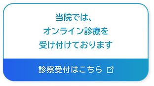 NOMOCa診療バナーデザイン6.png