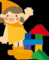 積み木で家を完成させた女の子.png