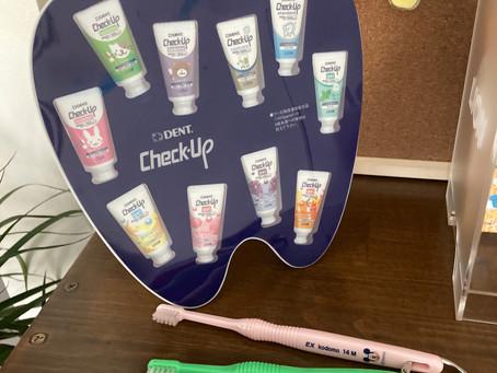 子どもの歯ブラシについて!