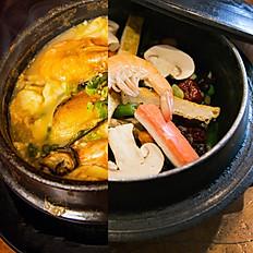 Soon Tofu & Rice Medley