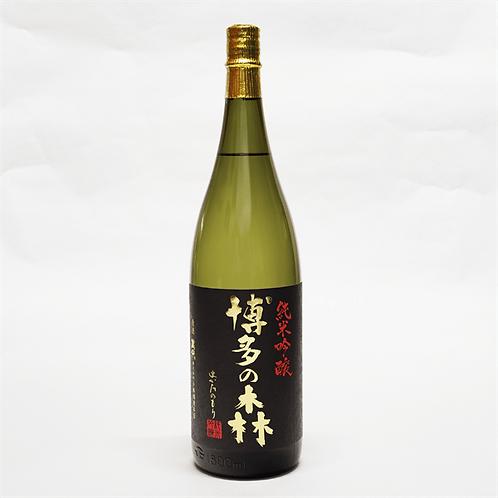 純米吟醸 博多の森 1.8L