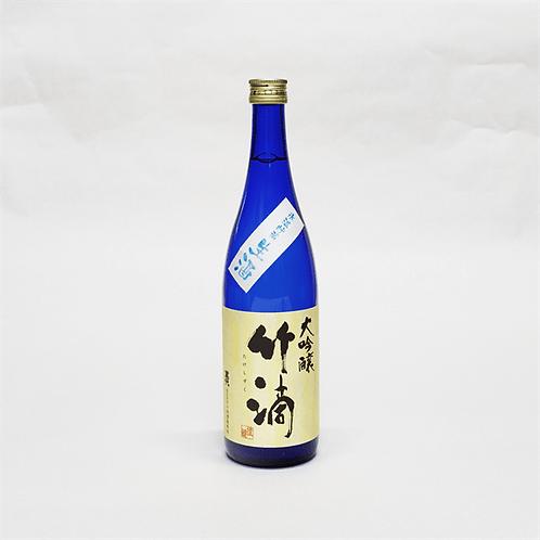 氷温貯蔵 生酒 大吟醸 竹滴 720ml