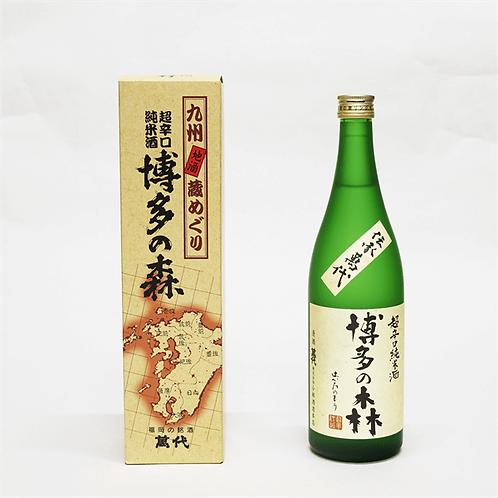超辛口純米酒 博多の森 720ml