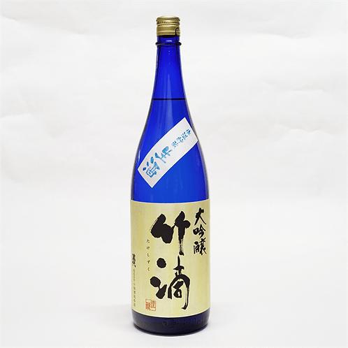 氷温貯蔵 生酒 大吟醸 竹滴 1.8L