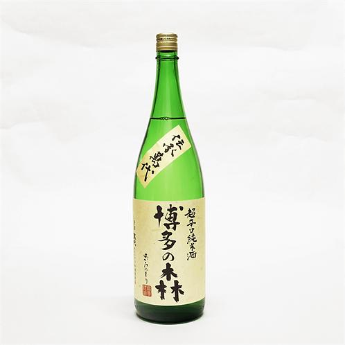 超辛口純米酒 博多の森 1.8L