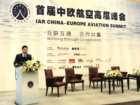Dialogue with Dr. Zheng Lei, a Research Scholar in British Air Tourism