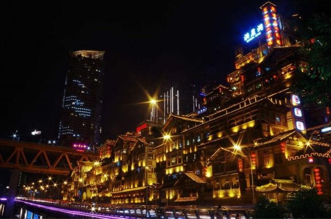Chongqing, City